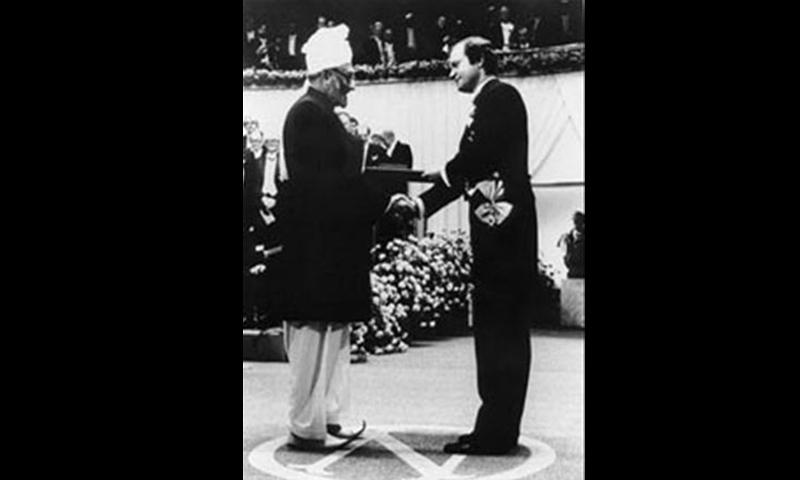 Dr Abdus Salam Receiving The Nobel Prize In Physics Dec 1979