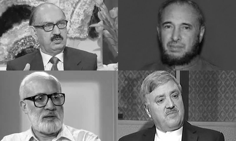 The image shows members of the high-powered committee designated by the government to facilitate talks with the Taliban. — File Photo