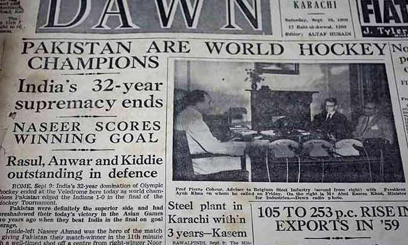 — Photo courtesy of Dawn archives.