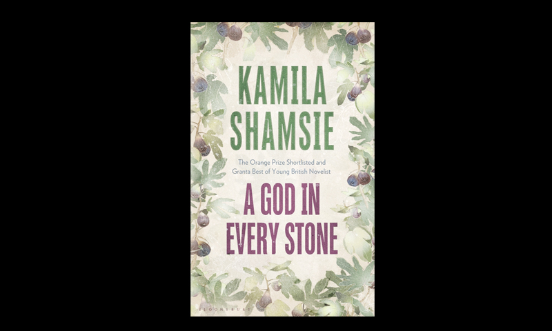 Broken Verses By Kamila Shamsie Pdf