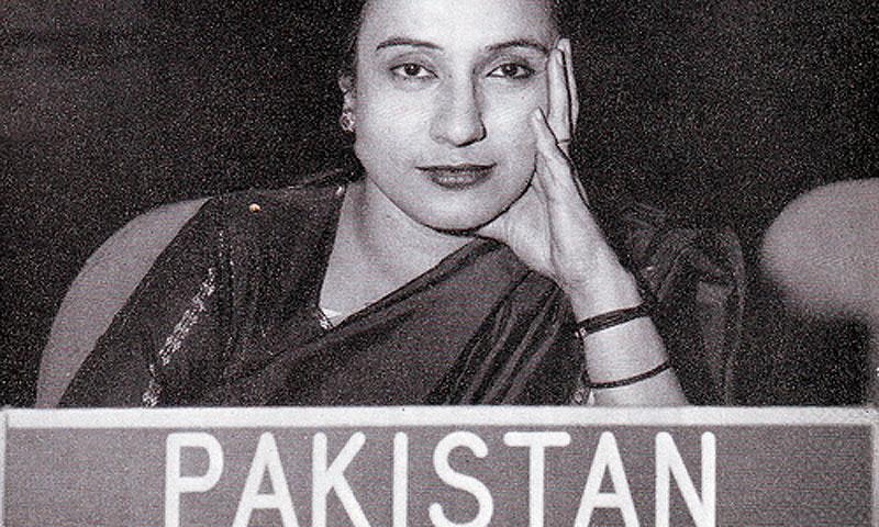 Begum Shaista Ikramullah. -File