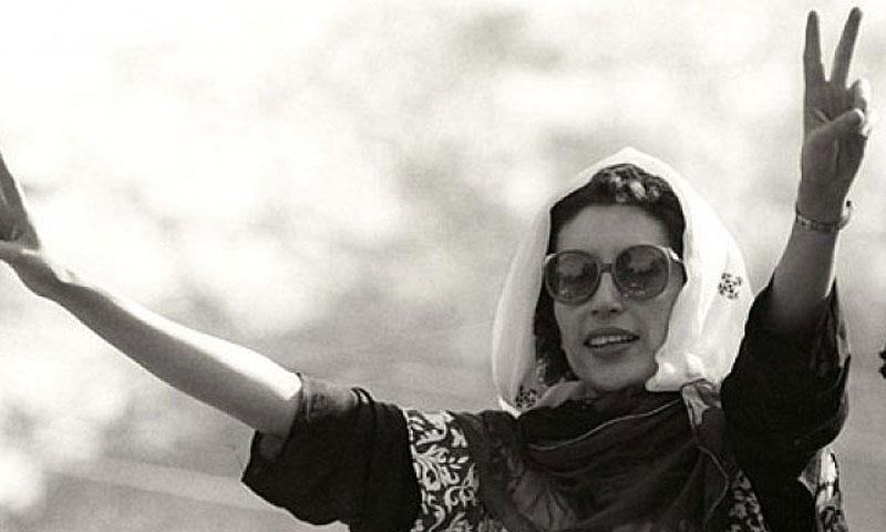 Benazir Bhutto. -Photo by Reuters