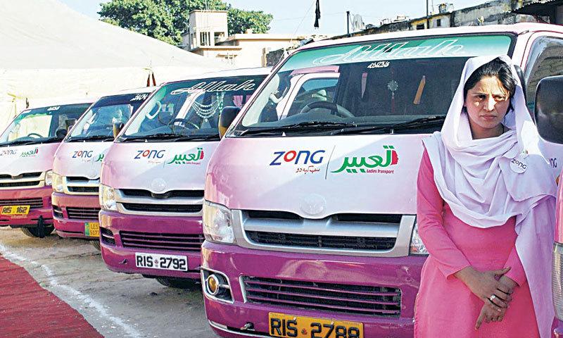 Buses For Women Easing The Way Pakistan Dawn Com