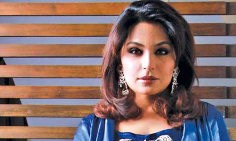 Film Actor Meera File Photo
