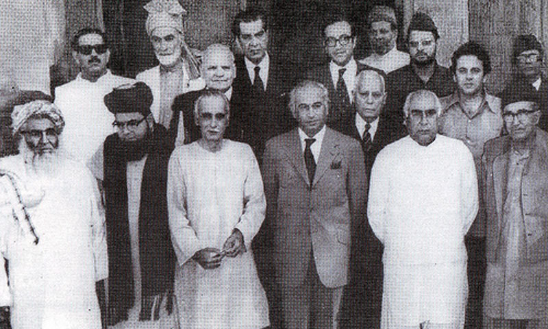 PNA (Pakistan National Alliance) had emerged in late 1976 as an electoral alliance formed to challenge the powerful PPP.