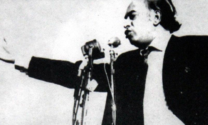 Z A. Bhutto