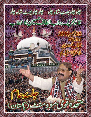 A 2010 poster showing Altaf Hussain in Sindhi Sufi garb.