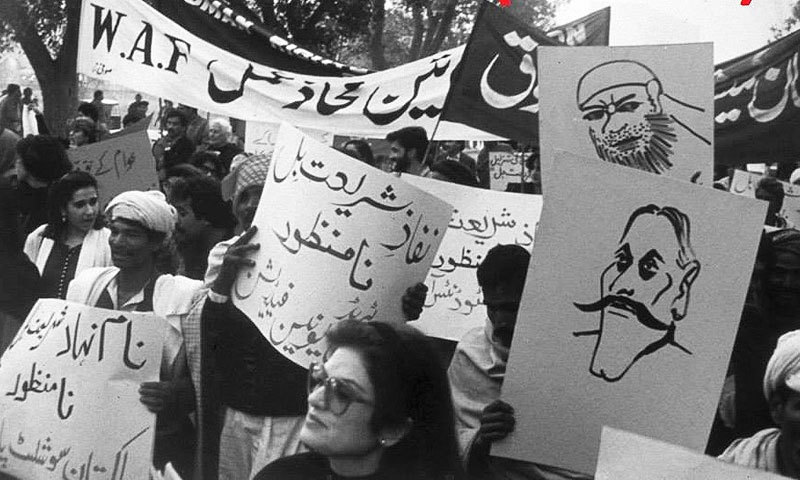 Women take out a procession against Zia's reactionary laws during the 1983 Movement.