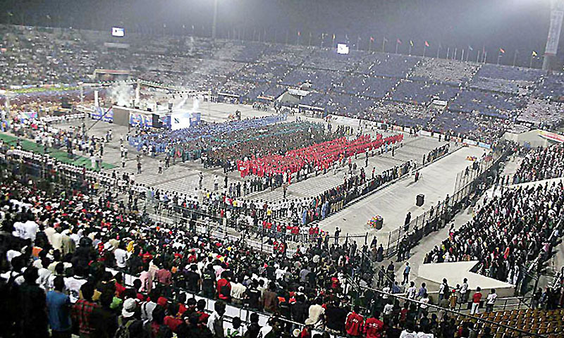Corruption record broken in sports festival: PTI