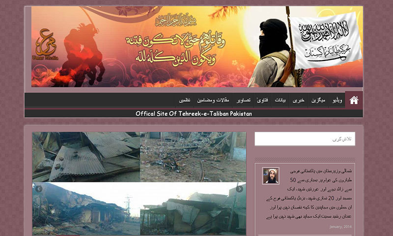 Official site of Tehreek-i-Taliban Pakistan (TTP). — Screenshot
