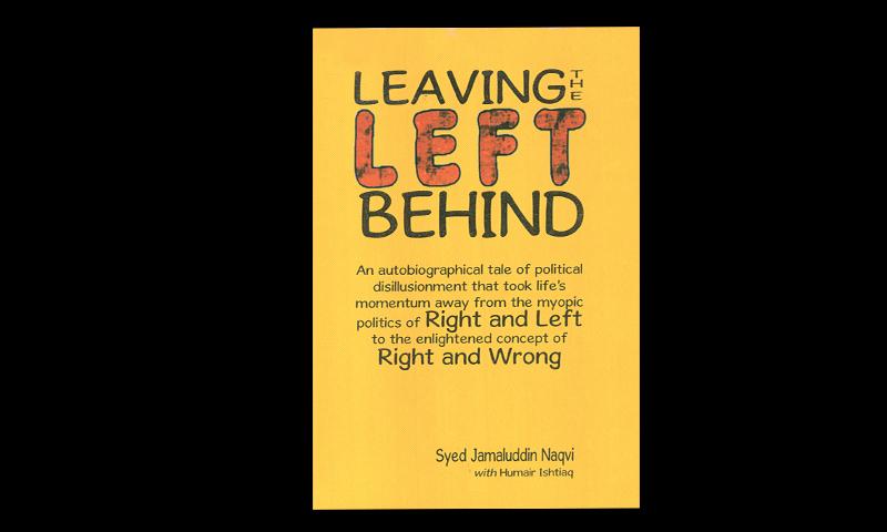 leaving the left behind jamal naqvi pdf