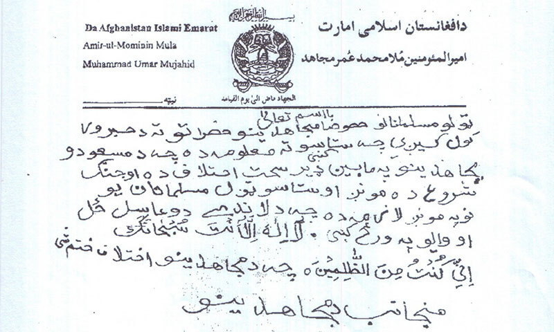 –A copy of the pamphlet distributed allegedly by Afghan Taliban