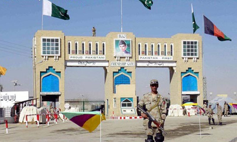 This file photo shows a border crossing between Pakistan and Afghanistan. - File Photo
