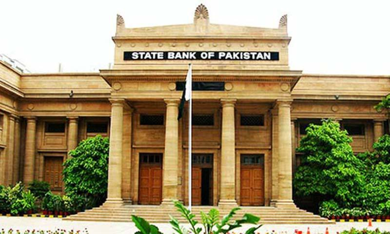 The State Bank of Pakistan-File Photo