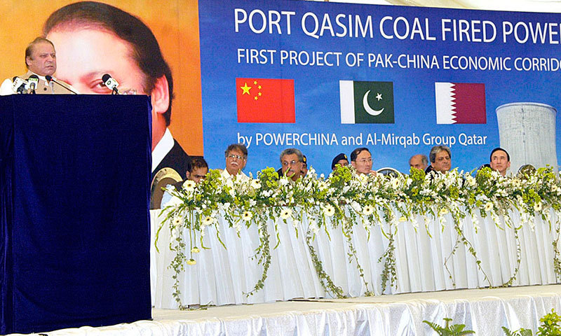 Prime Minister Nawaz Sharif addresses ground breaking ceremony of Port Qasim Coal Fired Power Project on Tuesday. – APP Photo