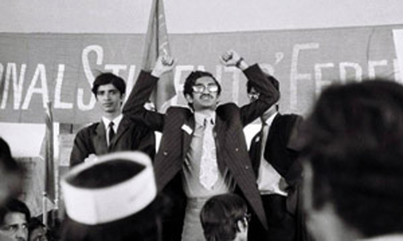 A student leader of the left-wing National Students Federation delivering an anti-Ayub speech at the Karachi University (1968).