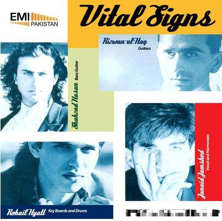 Cover of the 1991 album of famous Pakistani pop band, Vital Signs.