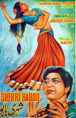 Original poster of the 1953 Urdu film 'Sheri Babu' (City Man). This was one of the first Pakistani films to comment on the interaction between urban cynicism and rural simplicity.