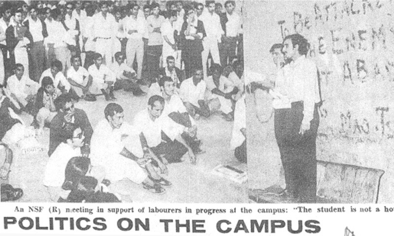 A magazine photo and report on the student union election campaign of the left-wing National Students Federation at the Karachi University (1973).