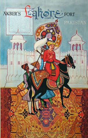 A vibrant 1973 poster printed by the Pakistan Ministry of Tourism to attract tourists to the city of Lahore.