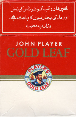 Health warnings were introduced on Pakistani cigarette packs in the 1990s.