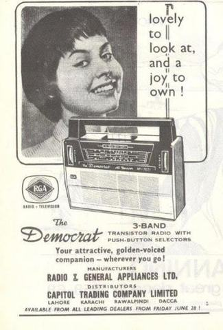 A press ad for a radio brand called 'The Democrat'. It was launched on the day the Pakistan Constituent Assembly passed the country's first constitution in 1956.