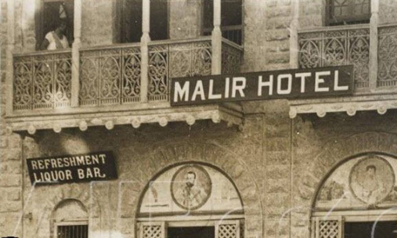 A hotel and pub in Karachi's Malir area (1955).