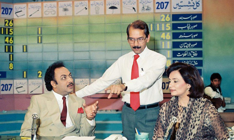 November 1988: Hosts conducting PTV's marathon transmission of the 1988 election that followed Zia's death. Benazir Bhutto's PPP won majority of the seats.