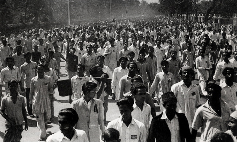 Early divisions: College students at a rally in Dhaka (East Pakistan) protesting against the West Pakistan's 'discriminatory attitude towards the Bengali language and culture.' (1953)