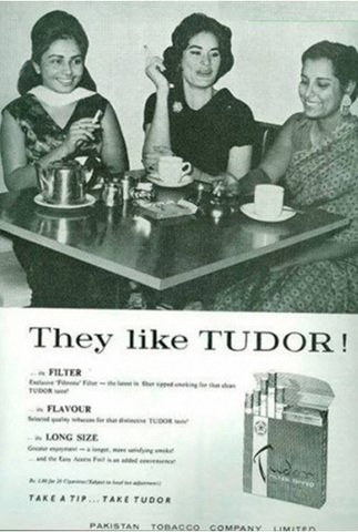 A 1964 ad for a Pakistani cigarette brand targeting emerging women smokers in the country. Such ads tried to capture the feel-good environment the Ayub regime was portraying.
