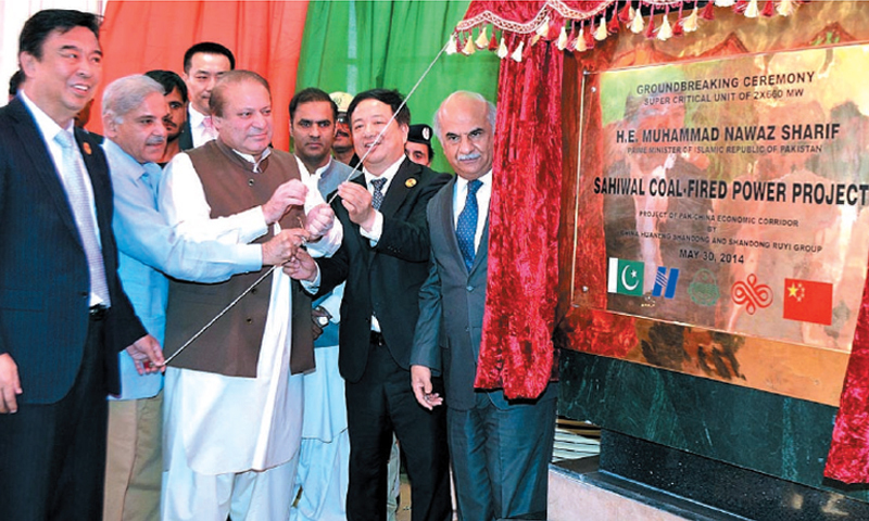 Prime Minister Nawaz Sharif unveils the plaque during ground-breaking ceremony of coal-fired power project. — APP