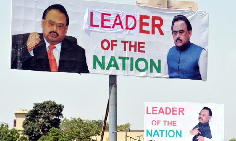 Billboards of Muttahida Qaumi Movement leader Altaf Hussain. — MQM.org