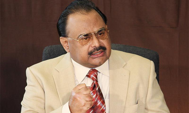 Altaf Hussain: Obsessed with discipline?