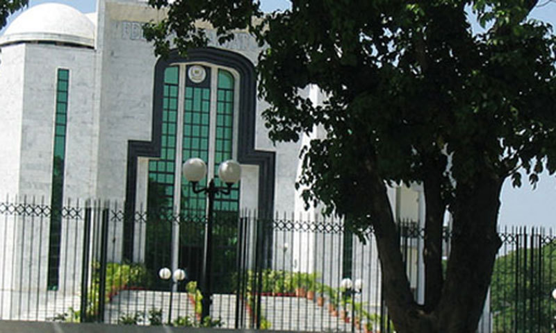 Federal Shariat Court building, Islamabad. —File photo