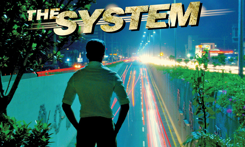 In Shahzad Ghufoor's directorial debut, the only way to 'fix' The System is to 'join' it.