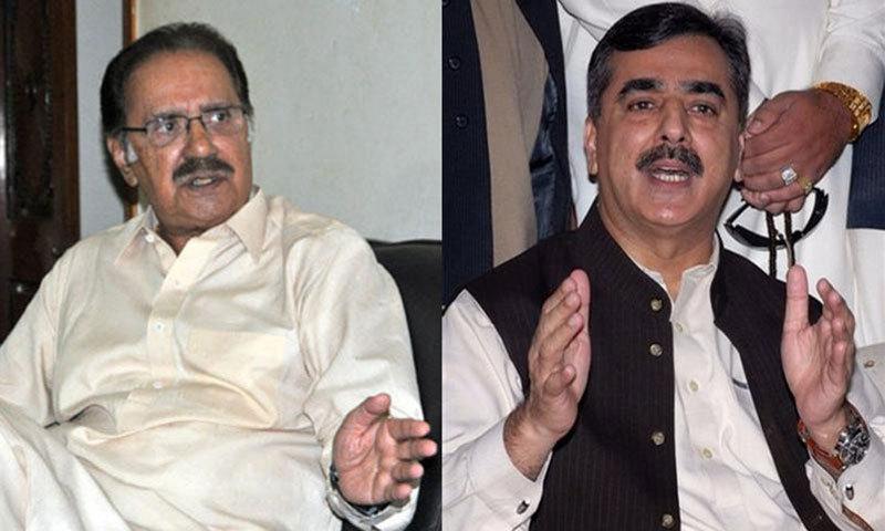 Former commerce minister Makhdoom Amin Fahim (L) and former premier Yousuf Raza Gilani (R). — File photo