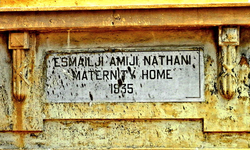 A name plate of Ismailjee Ameejee Nathani Maternity Home. — Photo by author