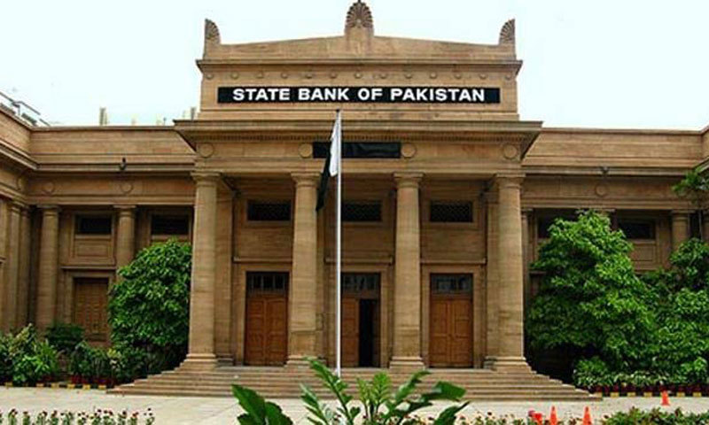 State Bank of Pakistan. -File photo
