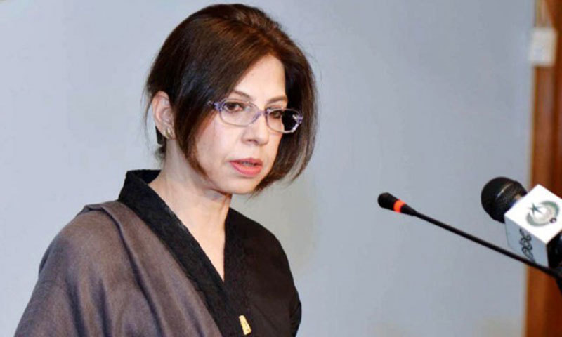 Foreign Office spokesperson Tasneem Aslam. — File photo