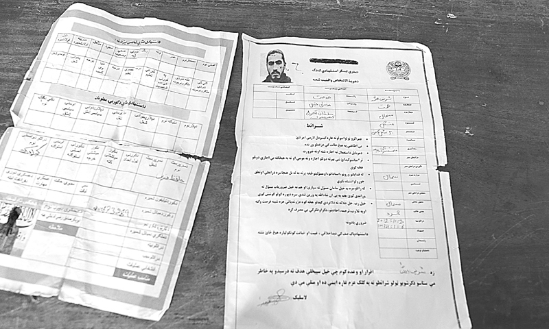 A copy of the form containing details of a trainee suicide bomber found at the centre.