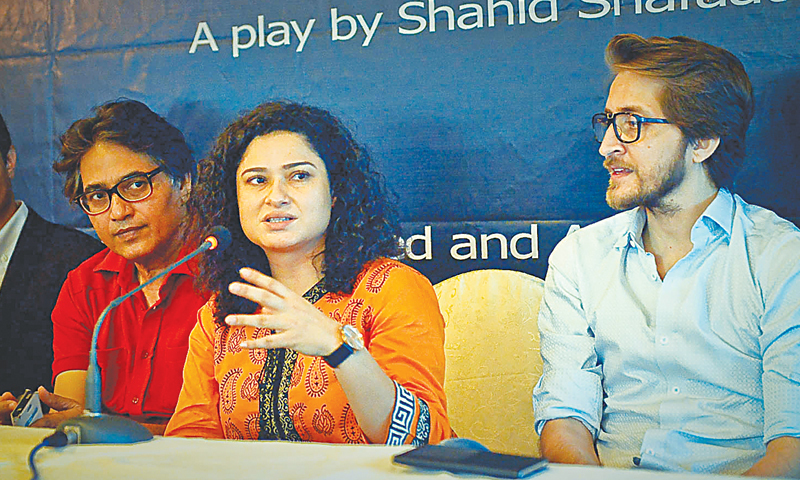 Sania Saeed speaking at the press conference on Tuesday.—White Star