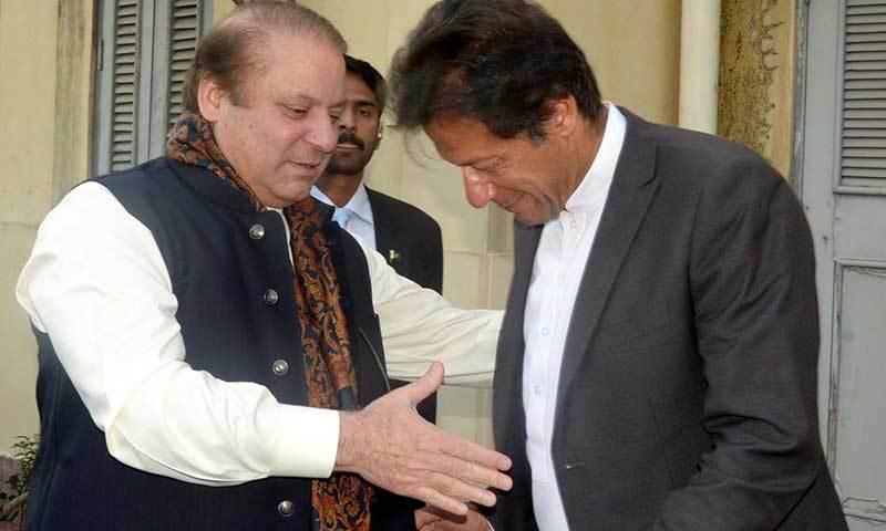 essay on dharna in pakistan