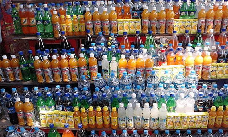 List of Food & Beverage in Pakistan Companies