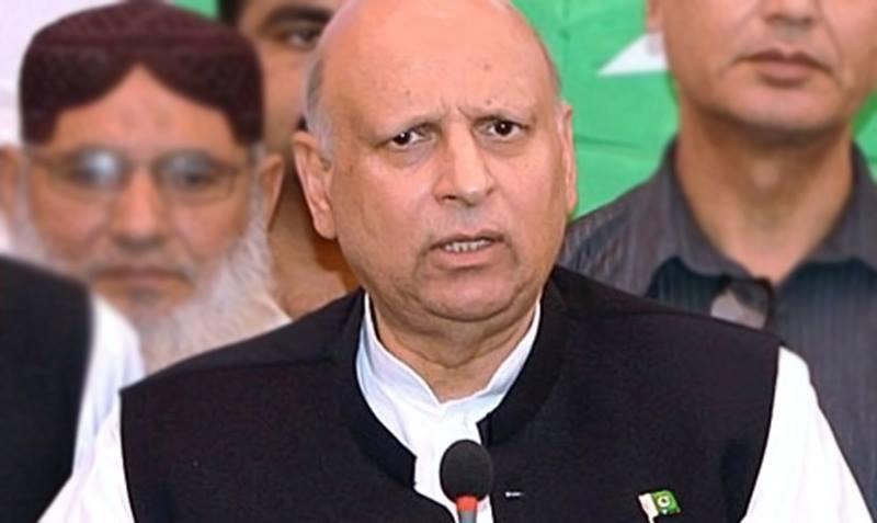 Punjab Governor Chaudhry Sarwar. — File photo