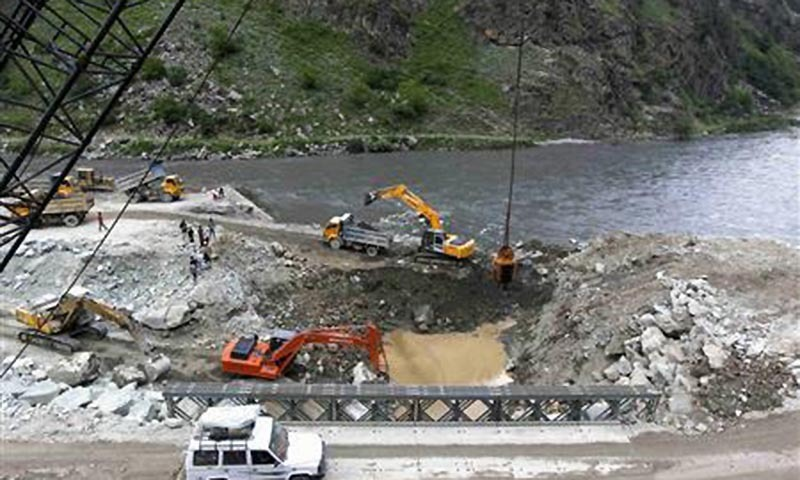 dams online test series login