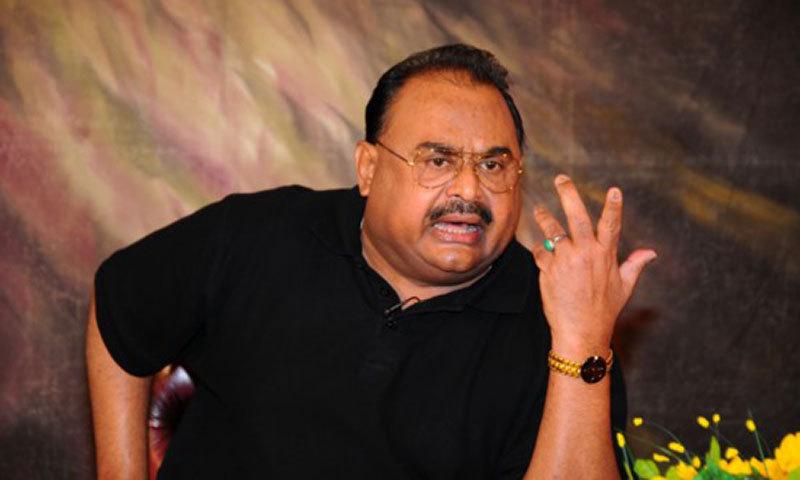 MQM chief Altaf Hussain. – File Photo courtesy: mqm.org