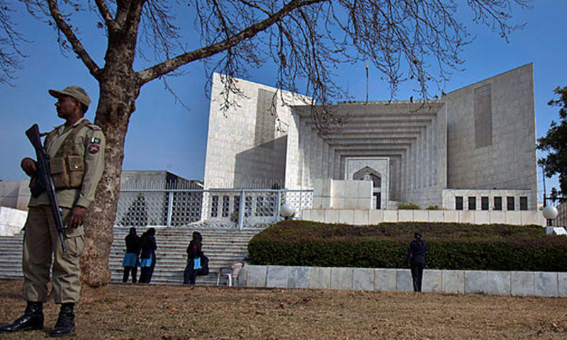A view of the Supreme Court of Pakistan. — File photo/AP