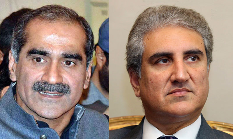 Saad Rafique and Shah Mehmood Qureshi. – File Photos