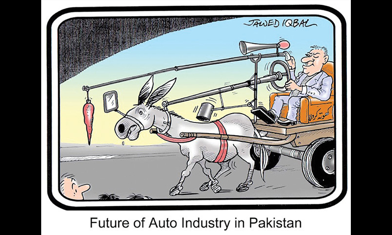 Future of auto industry in Pakistan