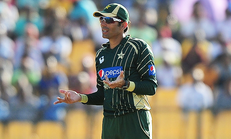 Thanks to the trend set by a former captain's followers, the crowd is expected to give Misbah a piece of its mind in the months leading up to the World Cup. -Photo by AFP